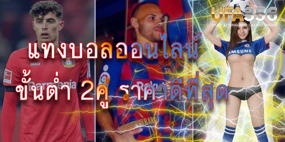 bet365 ภาษาไทย